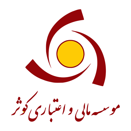 Logo of Kosar Credit Institution